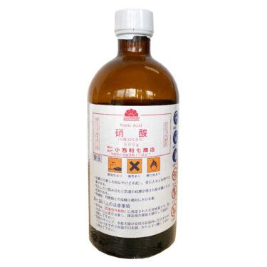 硝酸62%[医薬用外劇物]