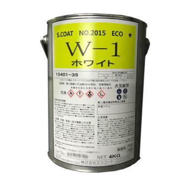 自動車補修用塗料 S.COATNo.2015ECOシリーズ
